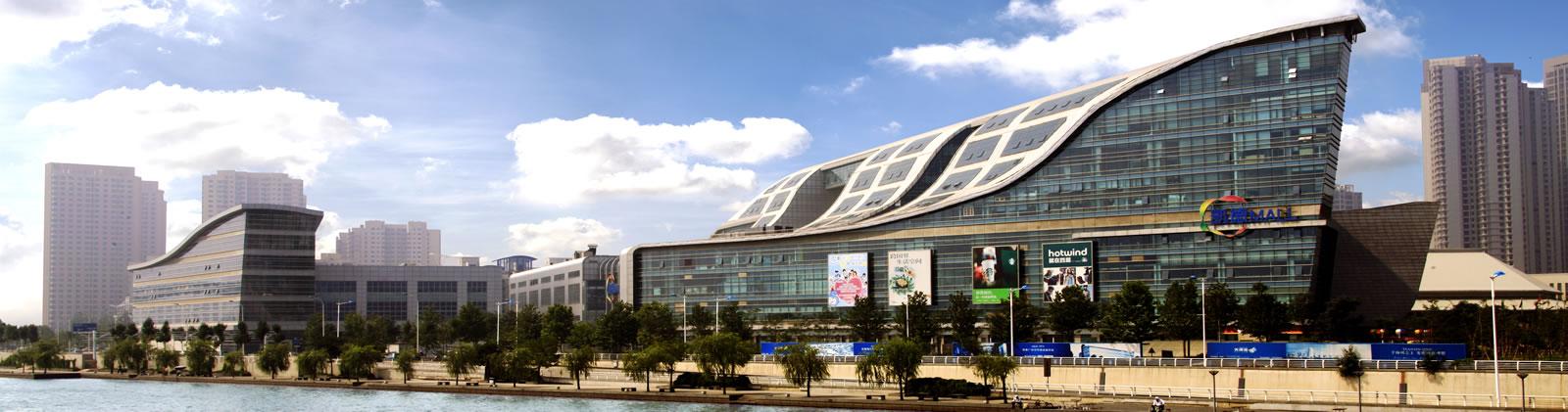天津海河运动中心